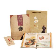【故乡】毛泽东丝绸邮票书 红色文化纪念品