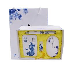 青花瓷 商务礼品套装 U盘笔电源鼠标四件套 公司活动纪念品