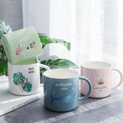 北欧INS风创意自然画马克杯 咖啡杯定制 50以内小礼品