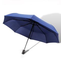 全自动开收素色雨晴两用伞户外遮阳伞LOGO定制两用伞 大学活动奖品