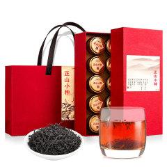 小罐茶系列  高档武夷山正山小种红茶礼盒 特级桐木关茶叶礼盒定制