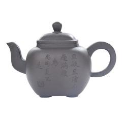 【上海博物館】四足方壺紫砂茶壺  有特色的會議紀念禮品