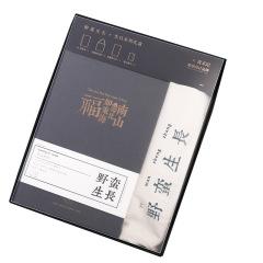 野蛮生长系列手提布袋简约日记本 创意精美笔记本礼盒套装手账本 营业厅礼品 中小学生礼品定制