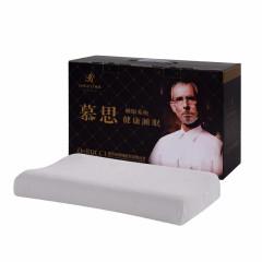 慕思 璞宿曲线高低枕 天然乳胶枕头枕芯 防螨抗菌助睡眠 房地产活动礼品