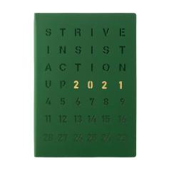 2021英文 烫金数字日程本 办公笔记本定制 记事本效率手册 过节公司礼品