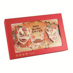 醒狮送福·旺狮如意 春节礼盒 台历+福字+对联+红包套装 送客户送员工春节礼品定制