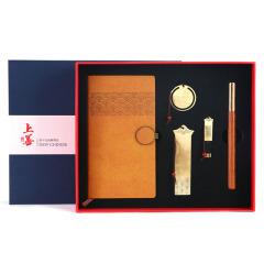 【上善】商务高档红木签字笔 U盘黄铜笔记本五套装 商务伴手礼一般送什么