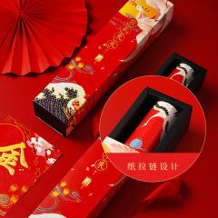 2020年春节鼠年对联 创意高档春联福字门贴 定制过年新年大礼包 新年礼物送什么