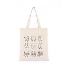 百搭简约线条印花购物袋 实用的伴手礼有哪些