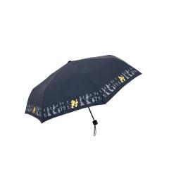 【上海博物馆】迪士尼米奇折叠伞 精湛工艺 比赛活动奖品