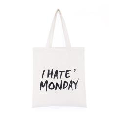 I HATE MONDAY斜挎帆布手提袋 实用的伴手礼有哪些