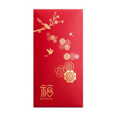 【福字】2021新年利是封(6枚入) 商务烫金红包定制