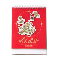 闻花听鸟/春牛探源 2021中国风桌面立体台历 企业日历定制