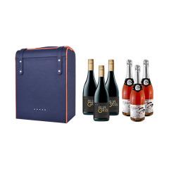 六支黑色皮盒套裝 葡萄酒禮盒套裝西拉子紅葡萄酒+珍迪絲桃紅起泡酒 送外國客戶禮品