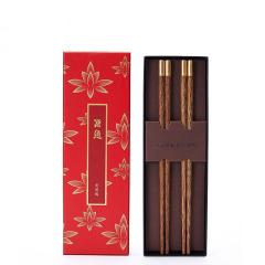 【元昇筷·二双装】精美鸡翅木筷子礼盒套装 小奖品可以送什么
