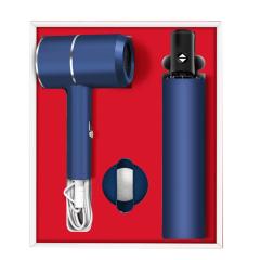 商务企业送礼实用礼盒 电吹风+聚风口+雨伞套装 员工活动礼品