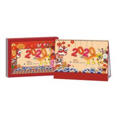 2020新春大礼包 鼠年对联福字红包台历组合礼盒装 新春定制礼品