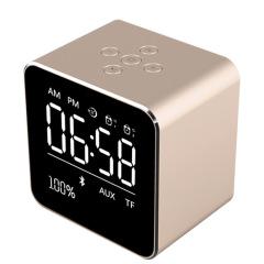 金屬外觀高顏值鬧鐘音箱 無線藍牙音箱音響  實用小禮物  團體比賽獎品