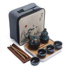 窑变便携式旅行茶具套装 酒店商务户外功夫茶具 有纪念意义的小礼品