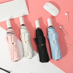 韩国清新文艺素色黑胶晴雨伞户外遮阳伞广告伞logo定制 户外活动小礼品