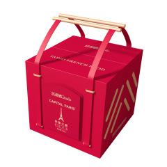 【法蒂欧】巴黎之都2021年春节法式年礼礼盒 开心果仁+碧根果仁+巧克力等 高档商务礼品可以送哪些