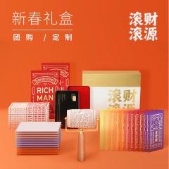 【滚滚财源】滚印年历套装 手工DIY利是封 卡片 生肖月历 春联礼盒