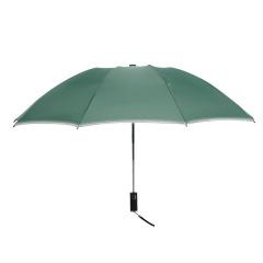 反光十骨雨伞 全自动大折叠伞汽车反向伞 比较实用的礼品