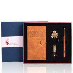 【上善】商务红木U盘笔记事本四件套 会议礼品 会议礼品纪念品