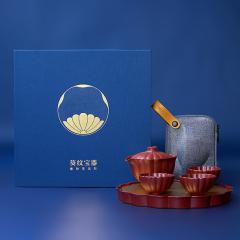 【葵纹宝器】高档紫砂茶具礼盒套装 一壶三杯礼盒 活动适用的伴手礼