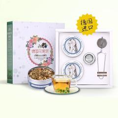 德国HOKYO 山竹马黛茶花果茶 送给高端客户的礼品