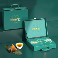【端午献礼】2021端午节粽子礼盒 高端大气皮箱造型粽子花茶礼盒 商务礼品盒