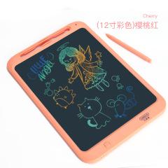 贝恩施(beiens)宝宝早教益智液晶画板手写板磁性光能绘画12寸涂鸦板   六一儿童节礼品推荐