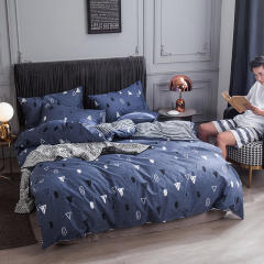【乐巢】高支高密全棉斜纹磨毛四件套 ins风纯棉床上四件套 1.5米/1.8米 员工福利礼品