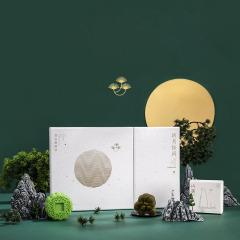【明月松间】2021年中秋节创意礼盒 月饼茶叶小夜灯组合套装 高端中秋礼品