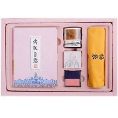 【傳朕旨意】故宮手賬筆記本套裝 中國風設計 比賽獎品