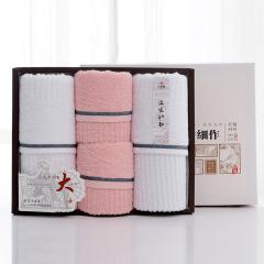 洁丽雅(Grace)雅致-5 全棉柔软面巾2条 方巾两条 比较实用的奖品