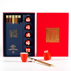 字器府宴· 五福临门 汉字杯各1个+红木圆筷各1双套装 公司随手礼创意