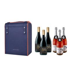 【六支黑色皮盒套装】春节礼盒套装 红葡萄酒750ml*3+桃红起泡酒750ml*3 春节给员工送什么