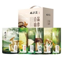 【林源茂】壹品山珍·鲜品菌菇套装 公司活动礼品