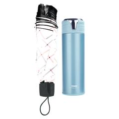 菲驰(VENES)三折伞+不锈钢保温杯印象巴黎两件套 活动奖品方案