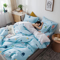 【海洋奇缘】高支高密全棉斜纹磨毛四件套 ins风纯棉床上四件套 1.5米/1.8米 员工福利礼品