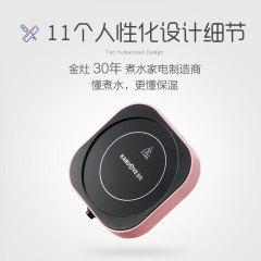金灶 粉色保温杯垫55度恒温加热器USB电加热保温   送礼品送什么好