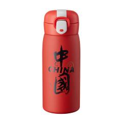 【380ML】中国风复古保温杯 国潮创意弹跳盖不锈钢水杯 活动礼品
