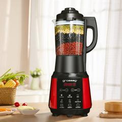 德國Grossag 360度加熱破壁料理機 電器禮品定制