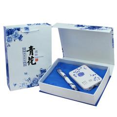 青花瓷商务礼品两件套 青花瓷笔+移动电源