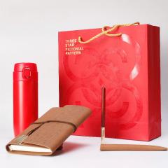 【名仕】商务伴手礼四件套礼盒 保温杯笔记本红木笔 公司搞活动礼品奖品