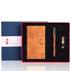 【上善】红木U盘记事本三套装 发布会礼品 有仪式感的礼品