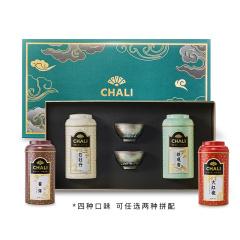 【高端甄选】中国茶礼盒(红色、绿色两款)任选两款罐装茶叶 送客户什么礼品实用