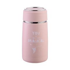 ins创意简约小容量大肚个性水杯保温杯310ml 适合做奖品的东西