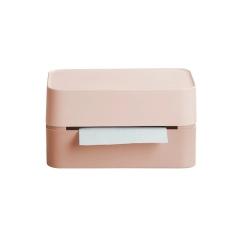 多功能家用收纳抽纸盒纸巾盒 比较实用的奖品